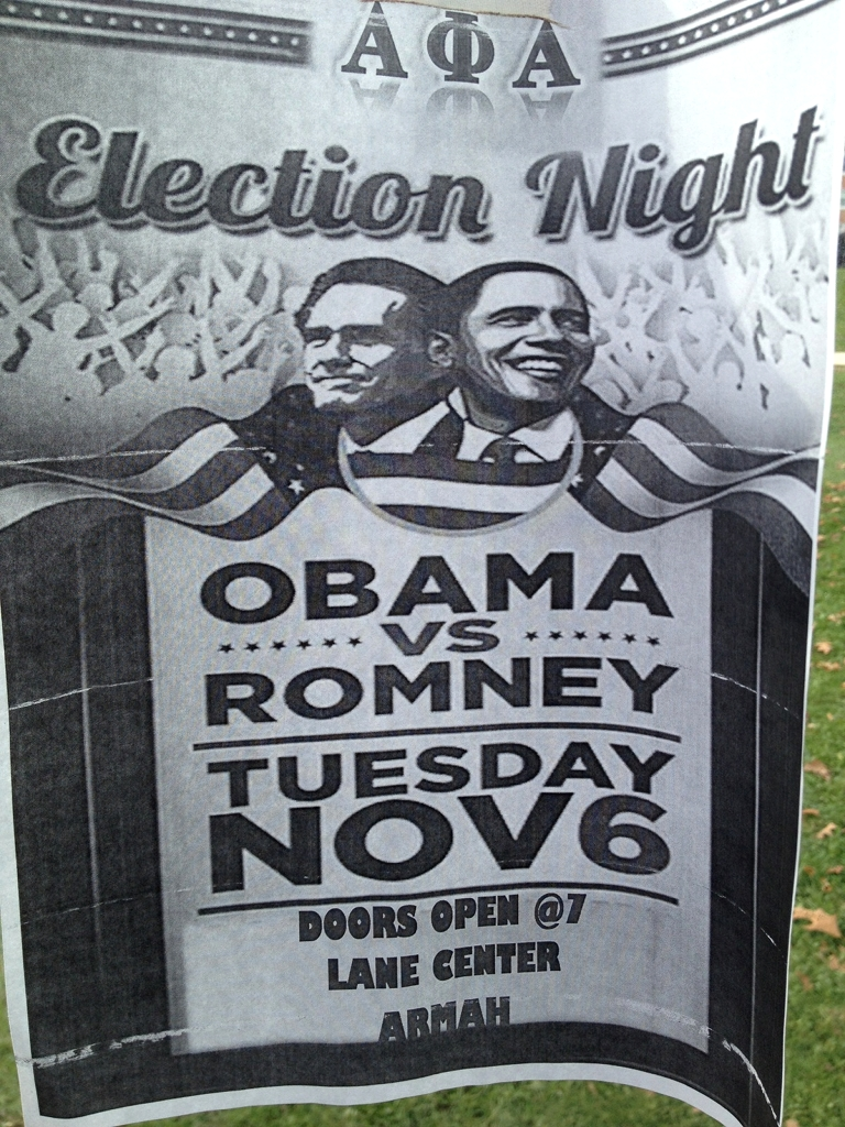 election_night_flyer